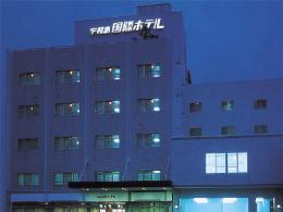 宇和島国際ホテル